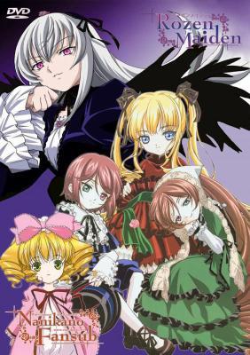 Rozen Maiden Manga K9myswob